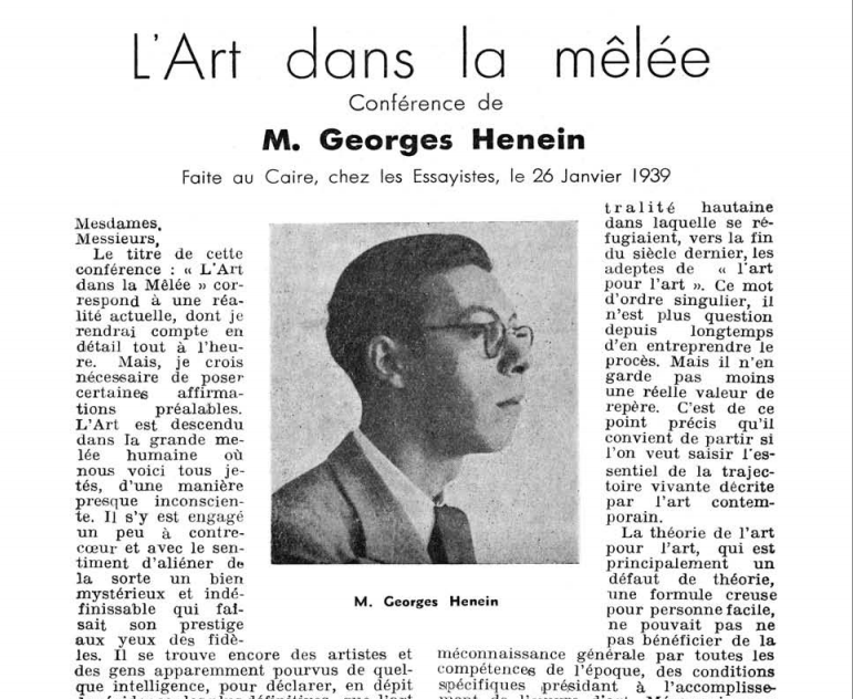 http://www.egyptiansurrealism.com/files/gimgs/7_georges-henein---lart-dans-la-melee.png